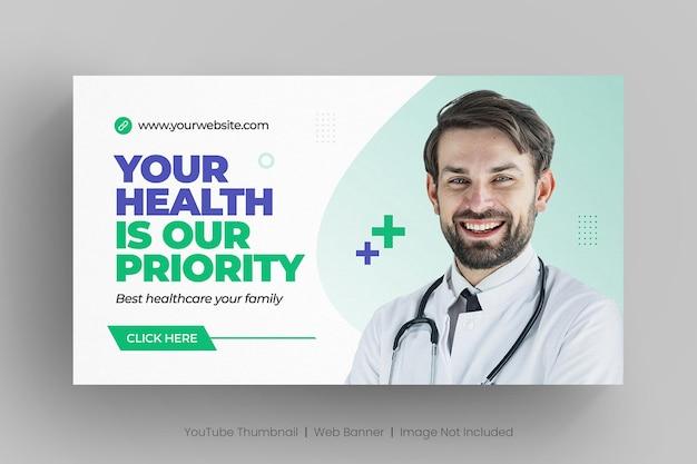 Web-banner für das medizinische gesundheitswesen und youtube-miniaturansicht