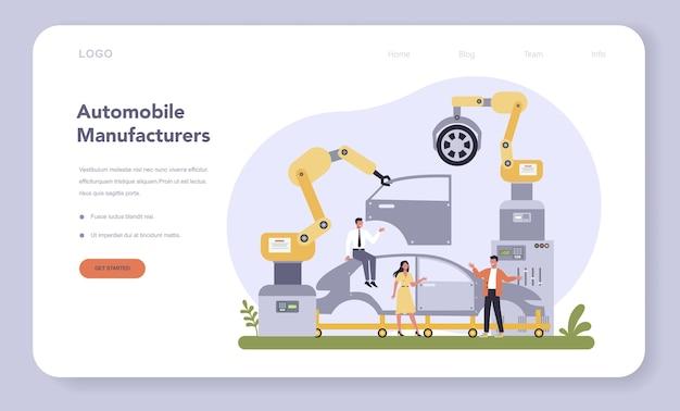 Web-banner oder landingpage der automobilproduktionsindustrie