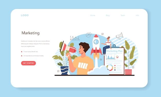 Web-banner oder zielseite für einen schulkurs für marketingausbildung
