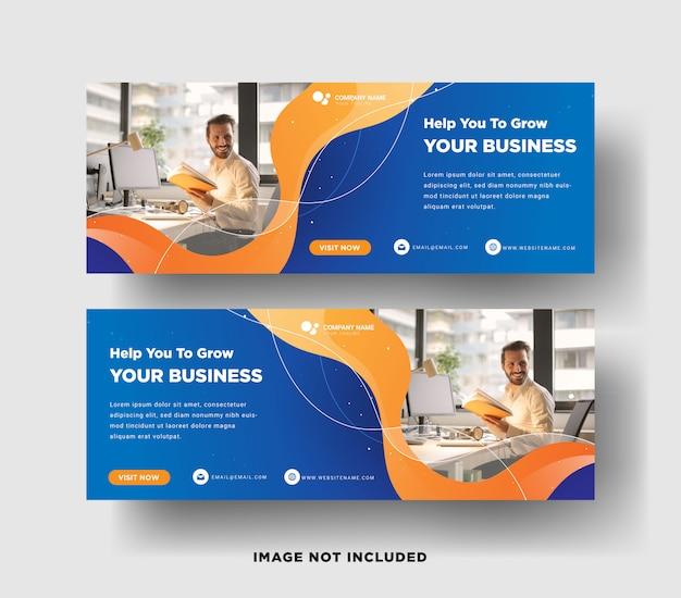 Web-banner-schablone des lebensmittelrestaurants mit einem modernen eleganten 3d-design