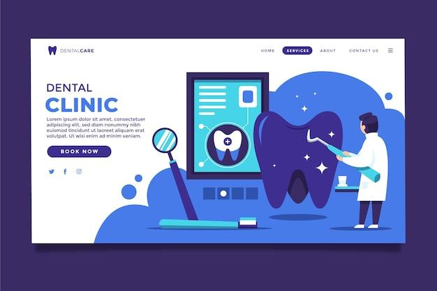Web-vorlage für zahnpflege mit flachem design