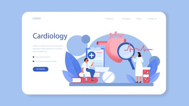 Webbanner oder landingpage für kardiologen. idee der herzpflege und medizinische diagnostik. ärzte behandeln herzkrankheiten. chirurg für innere organe. isolierte illustration im cartoon-stil