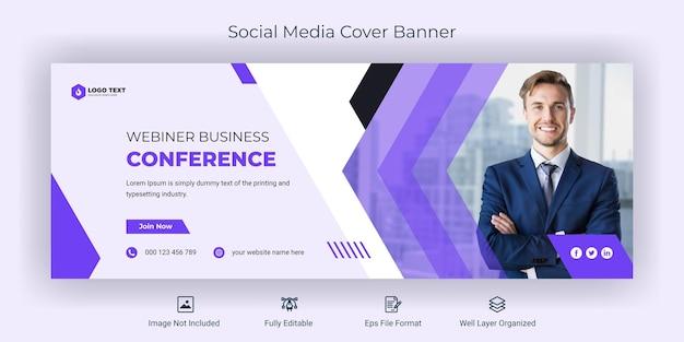 Webinar-business-konferenz social media facebook-cover-banner-vorlage