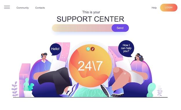 Webkonzept des supportcenters für die landingpage