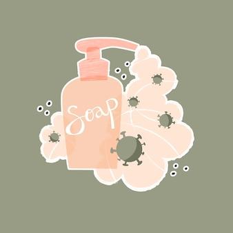 Webseifenspender händewaschen selbstpflege vector illustration
