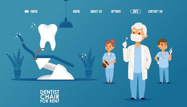 Website der zahnklinik, zahnarztstuhl zur miete illustration. team zahnärzte, männer und frauen in medizinischen uniformen mit geräten
