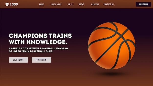 Website des basketballclubs.