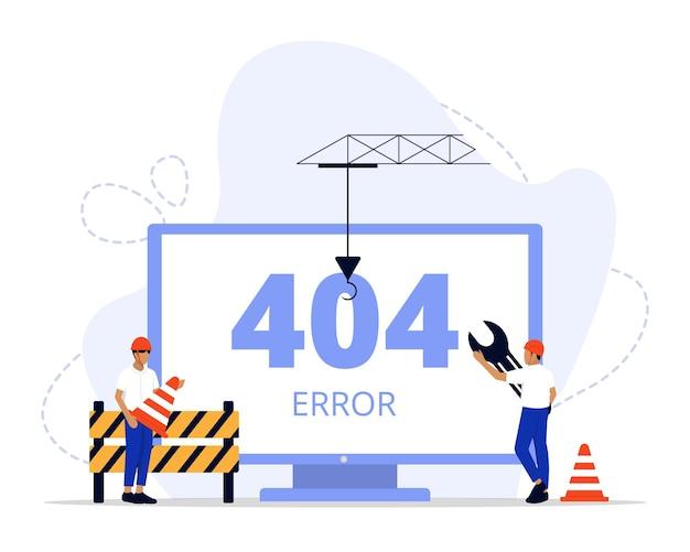 Website im aufbau abbildung