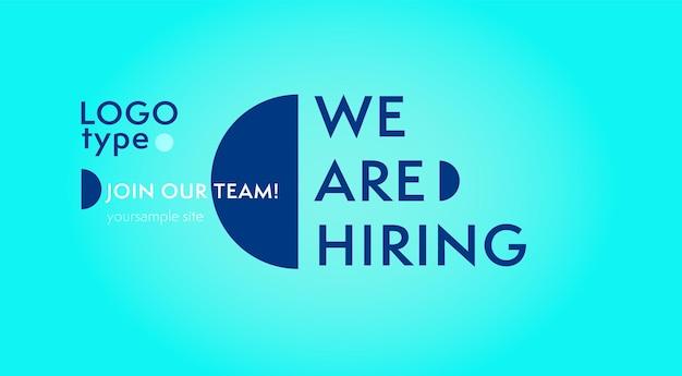 Website-vorlage für die einstellung und rekrutierung von unternehmen. wir stellen design mit logo ein und schließen uns unserem team einladungsschriftzug an. verfügbare stellenanzeigen-vektorillustration