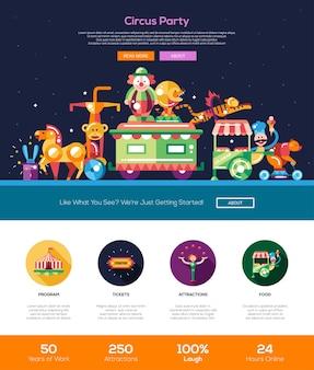 Website-vorlage für zirkus- und karnevalspartys