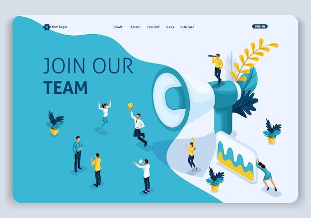 Website-vorlage landing page isometrisches konzept tritt unserem team bei, kann für ui, ux-web, mobile app, poster, banner verwendet werden. einfach zu bearbeiten und anzupassen.