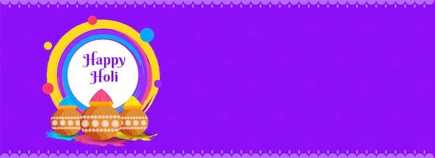Websitetitel oder fahnendesign mit schlammtopf voll trockenen farben