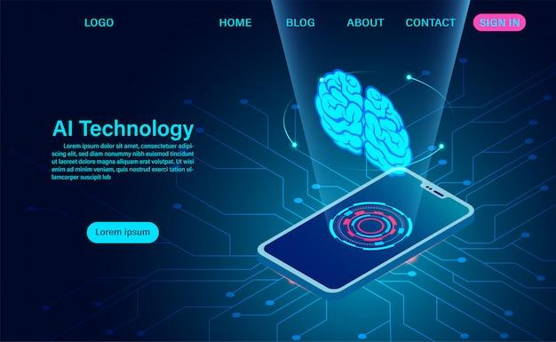 Webvorlage für technologie mit künstlicher intelligenz