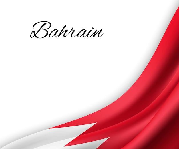 Wehende flagge von bahrain auf weißem hintergrund.