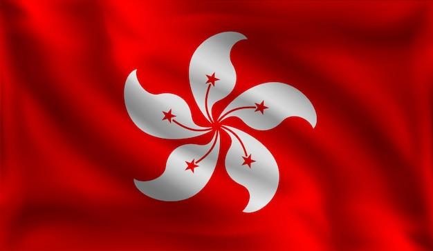 Wehende hong kong flagge, die flagge von hong kong