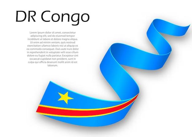 Wehendes band oder banner mit flagge der dr kongo. vorlage für posterdesign zum unabhängigkeitstag