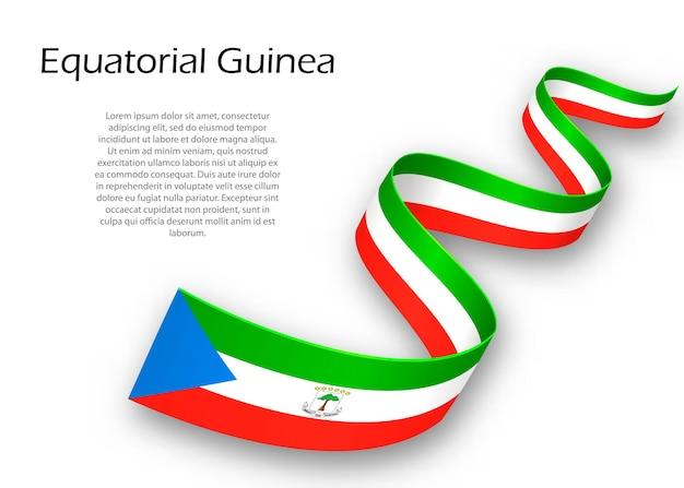 Wehendes band oder banner mit flagge von äquatorialguinea. vorlage für posterdesign zum unabhängigkeitstag