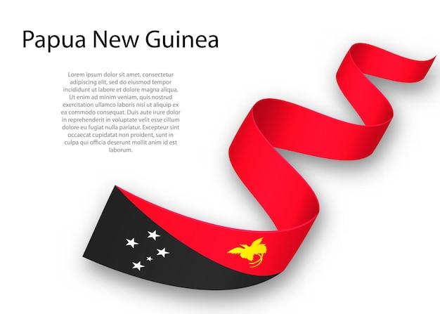 Wehendes band oder banner mit flagge von papua-neuguinea. vorlage für posterdesign zum unabhängigkeitstag