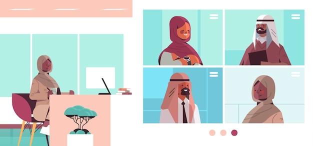 Weibliche arabische ärztin mit videokonferenz mit arabischen medizinischen spezialisten in webbrowser windows medizin gesundheitswesen online-kommunikationskonzept horizontale illustration