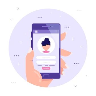 Weibliche hand hält smartphone mit login und passwort formularseite auf dem bildschirm. anmelden bei konto, benutzerautorisierung, konzept der anmeldeauthentifizierungsseite. benutzername, passwortfelder