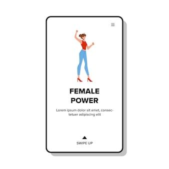 Weibliche macht starke geschäftsfrau posiert
