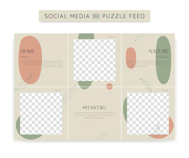 Weiche grüne naturschönheit social media ig instagram puzzle-post-feed-vorlage mit zusammenfassung und naturblatt