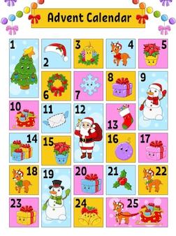 Weihnachten adventskalender weihnachtsmann hirsch schneemann tannenbaum schneeflocke geschenk christbaumkugel socke