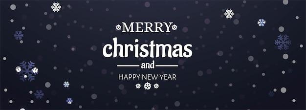 Weihnachten mit banner