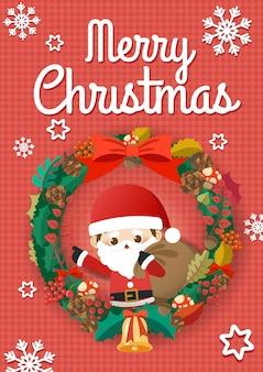 Weihnachten mit kleinem Weihnachtsmann im Weihnachtsring.