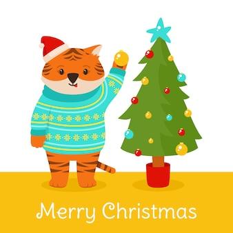 Weihnachten tiger baum maskottchen neujahr weihnachtsmütze