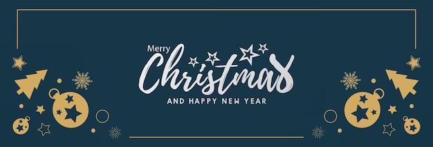 Weihnachten und ein frohes neues jahr hintergrund. minimalistisch.