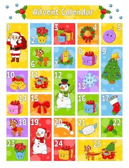 Weihnachts-adventskalender mit niedlichen weihnachtsfiguren.