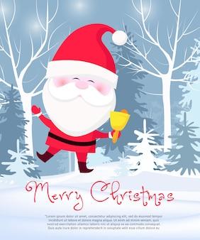 Weihnachts-poster-design