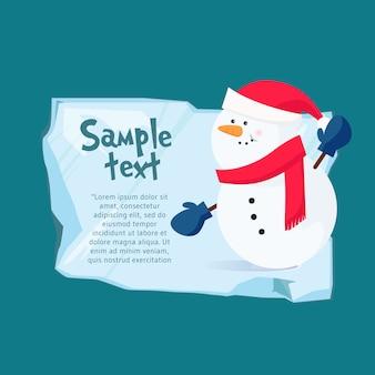 Weihnachts-poster-vorlage