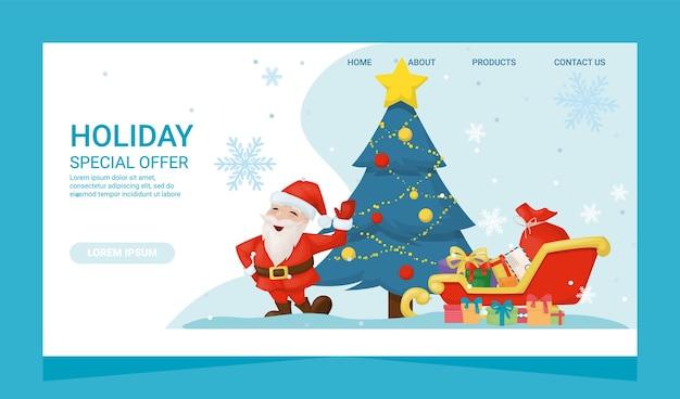 Weihnachts-sonderangebot landingpage-karte mit geschenken und weihnachtsmann. gruß neujahrsparty banner. geschenkboxen saisonrabatt winterurlaub weihnachtsbaum. überraschungspreis werbepostkarte