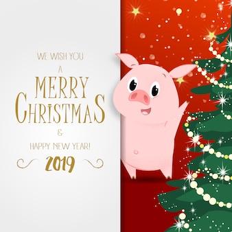 Weihnachts- und neujahrsplakat. funkelnder weihnachtsbaum