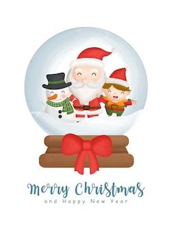 Weihnachtsaquarell mit weihnachtsmann und freunden in der schneekugel für grußkarte neujahrsgrußkarte.