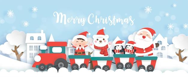 Weihnachtsbanner mit einem weihnachtsmann und freunden, die auf einem zug im papierschnitt und im handwerksstil stehen.