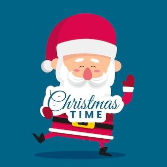 Weihnachtscharakterillustration mit beschriftung