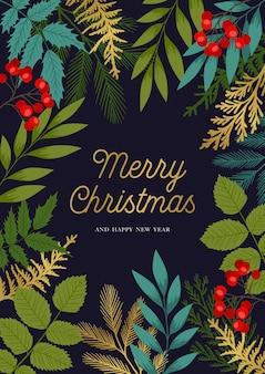 Weihnachtseinladung mit pflanzen, blumen, weihnachtsstern, tannen- und tannenzweigen, beeren.