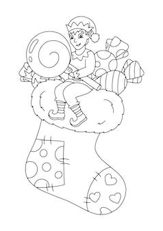 Weihnachtself und süßigkeiten socke malbuchseite für kinder weihnachtsthema