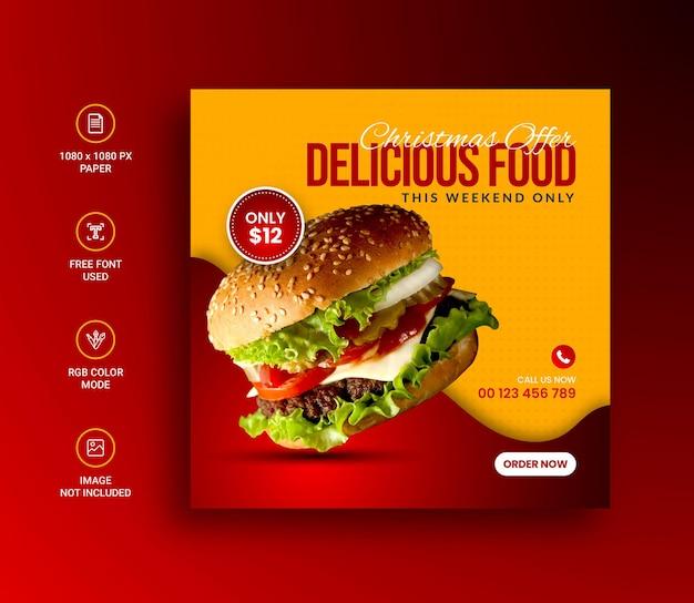 Weihnachtsessen-burger-social-media-instagram-post-banner-design-vorlage