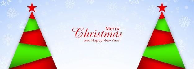 Weihnachtsfahne für weihnachtsbaum