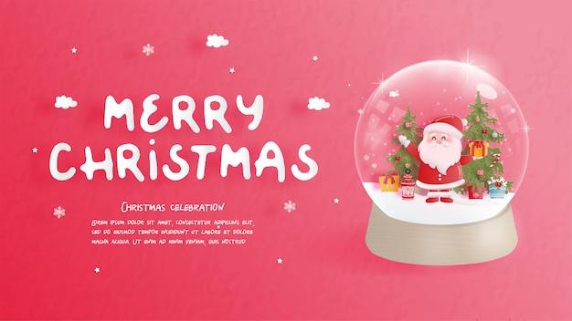 Weihnachtsfeiern im papierschnitt-stil