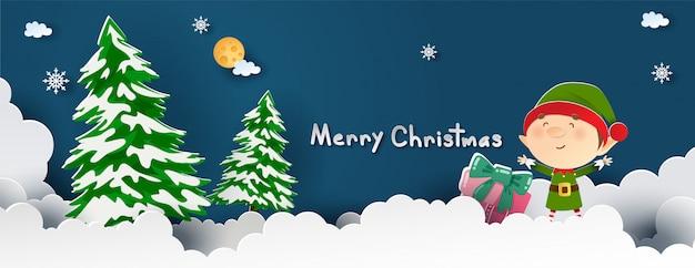 Weihnachtsfeiern mit niedlichen elfen für weihnachtskarte im papierschnitt stil