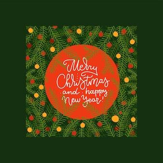 Weihnachtsfeierplakat- oder grußkartenschablone mit tannenzweigbällen und beschriftungszitat fröhlich ...