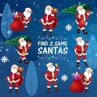 Weihnachtsferienkinderspiel mit der gleichen santa aufgabe finden. kinderrätsel oder labyrinth mit glücklichen weihnachtsmannfiguren, weihnachtsbaum und geschenkkarikatur. winterferien kinder matching aktivität
