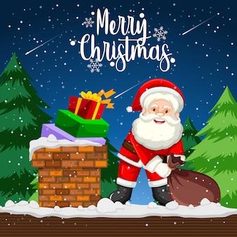 Weihnachtsgeschenk in der nacht