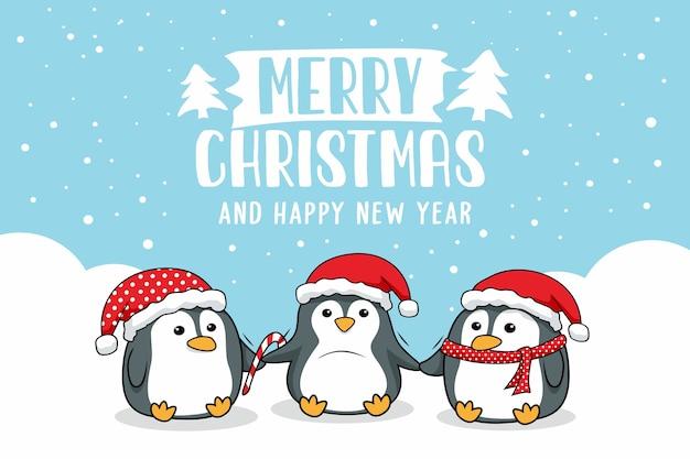 Weihnachtsgrußillustration