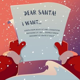 Weihnachtsgrußkarte. der weihnachtsmann las den brief auf rotem grund.